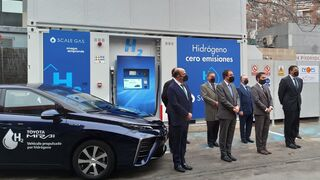Ceees se integra en la Asociación Española del Hidrógeno