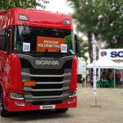 Scania participa en la Feria Nacional de Vehículos Industriales de Ocasión